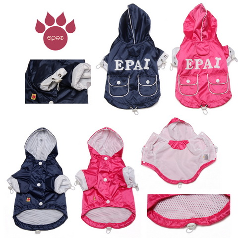 Luxury Dog Clothing photo - 1