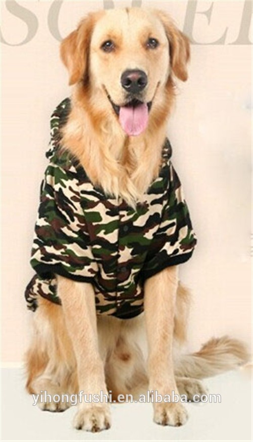 Military Dog Clothes photo - 1